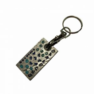 golf-shop-key-rings-online-damascus-teals-and-blues-shop