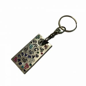 golf-shop-key-rings-online-damascus-dancing-shop